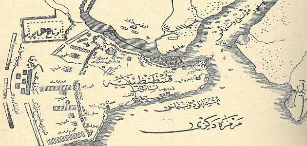 من هو فاتح القسطنطينية ؟ ومتى ؟