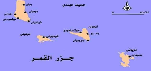 موقع جزر القمر في افريقيا