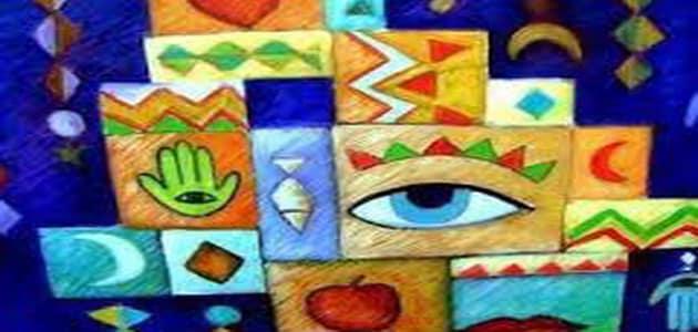 بحث عن الفن الشعبي للصف الاول الاعدادي