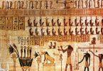 بحث عن الحضارة المصرية القديمة doc
