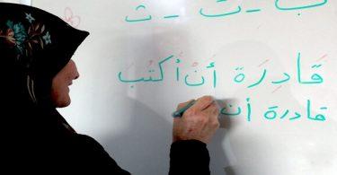 اذاعة مدرسية عن اليوم العربي لمحو الأمية
