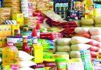 ارقام شركات مواد غذائية في مصر