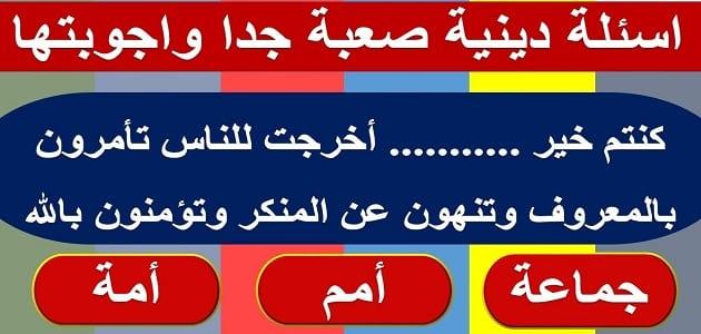 ممارس المهنة تعيق حاد اسئلة واجوبة دينية للنساء Dsvdedommel Com