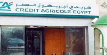 البنك الفرنسي في مصر