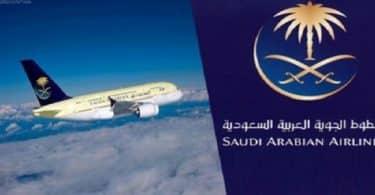 الخطوط العربية السعودية الموقع الرسمي