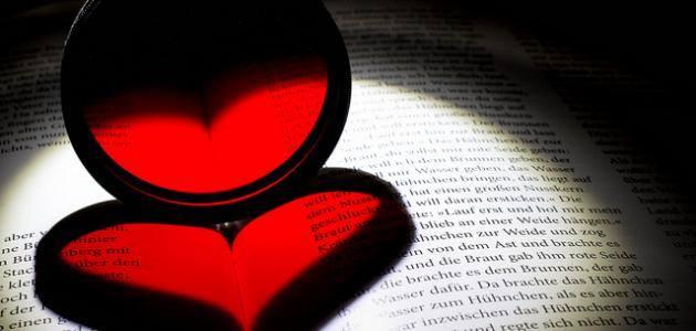 الدعاء لمن تحب هو أعظم حب