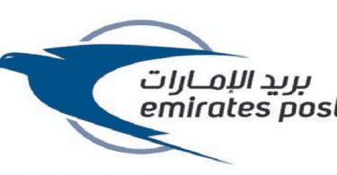 بريد الإمارات أبوظبي