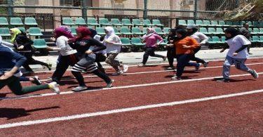 تسجيل اختبار القدرات للتربية الرياضية