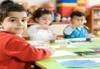 تسجيل رياض الأطفال محافظة القاهرة