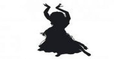تفسير الرقص في المنام لابن سيرين