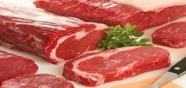 تفسير حلم اللحم النيء في البيت معلومة ثقافية