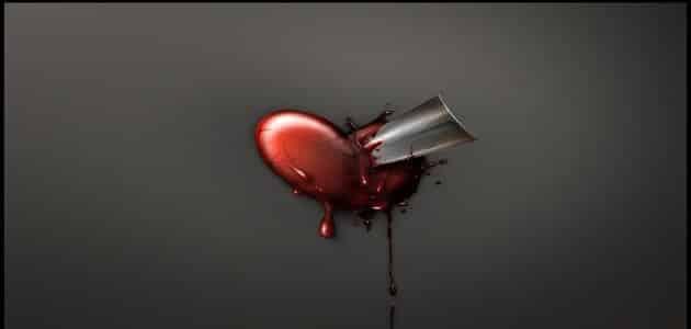 تفسير حلم رصاصة في القلب