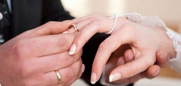 تفسير حلم زواج البنت من رجل غريب معلومة ثقافية