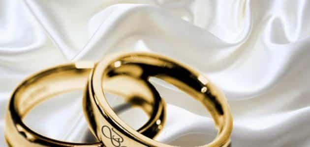 تفسير حلم زواج خطيبي السابق معلومة ثقافية