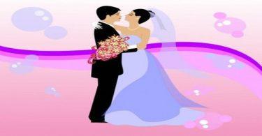 تفسير رؤيا قبلة الزوج لزوجته في المنام
