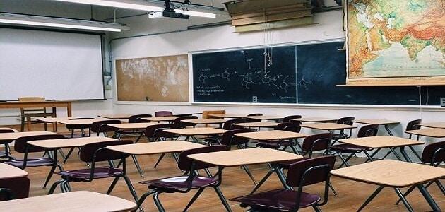 تفسير رؤية المدرسة في المنام للعزباء معلومة ثقافية