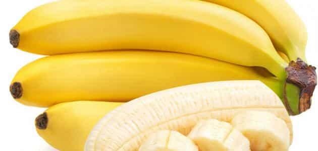 تفسير رؤية الموز في المنام للعزباء معلومة ثقافية