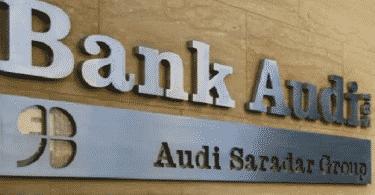 خدمة الإنترنت البنكي بنك عودة