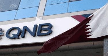 خدمة الإنترنت البنكي QNB مصر