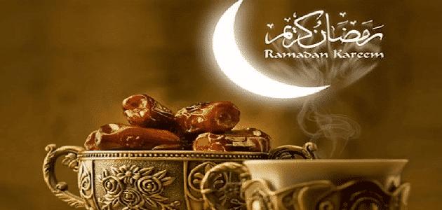 دعاء للاصدقاء في رمضان