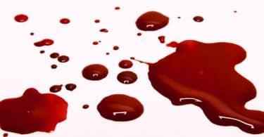 رؤية الدم على الأرض في المنام