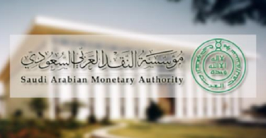 شكوى البنوك مؤسسة النقد