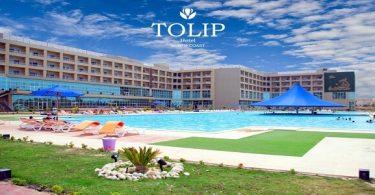 فندق توليب الساحل الشمالي رقم تليفون