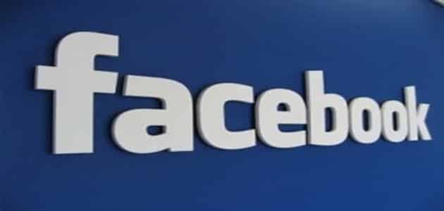 مدة الحظر المؤقت في الفيس بوك ؟