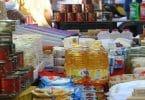 مصانع المواد الغذائية في القاهرة