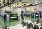 مصانع النسيج في السعودية