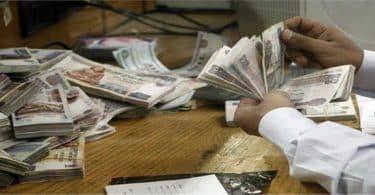 قروض الشباب من جميع بنوك مصر بالتفصيل