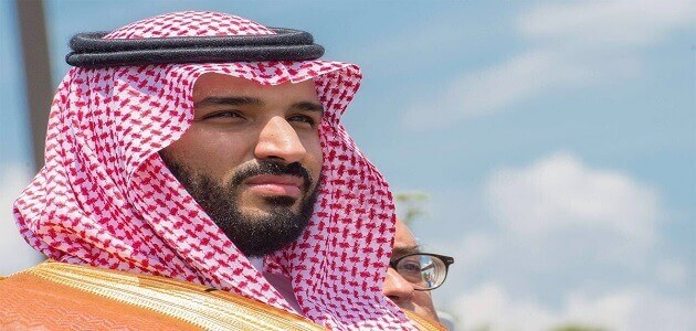 أرقام التواصل مع ولي العهد محمد بن سلمان