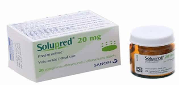أضرار دواء Solupred 20mg