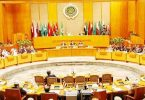 أهداف جامعة الدول العربية ومبادئها