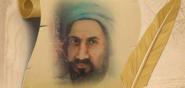 ابن النفيس مولده والتاريخ والمكان