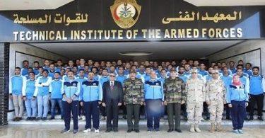 اختبارات المعهد الفني للقوات المسلحة كاملة