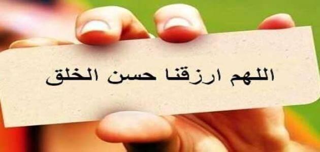 الأخلاق الحسنة في الإسلام