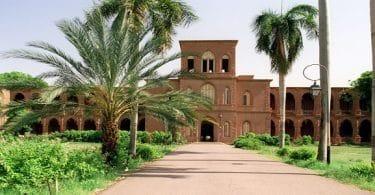 التسجيل في جامعة الخرطوم بالخطوات