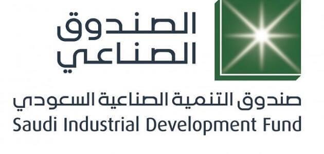 التنمية الصناعية السعودي
