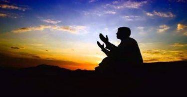 اللهم في آخر ساعة من الجمعة