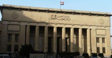 المحكمة الابتدائية وأقسامها