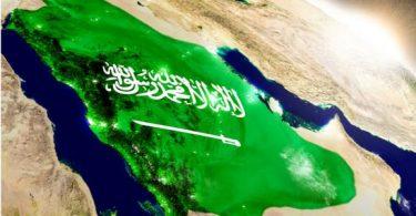أفضل ما قيل عن المملكة العربية السعودية
