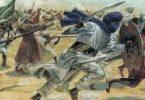 بحث عن الحياة الاجتماعية عند العرب قبل الإسلام