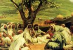 بحث عن تاريخ الأصول العربية القديمة