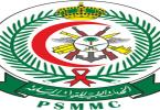 بوابة خدمات المرضى جديد مركز الأمير سلطان