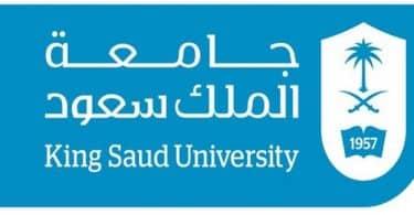 تخصصات المسار الصحي جامعة الملك سعود