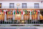جامعة الدول العربية الموقع الرسمي