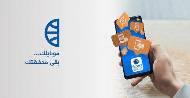 خدمات بنك cib الالكترونية