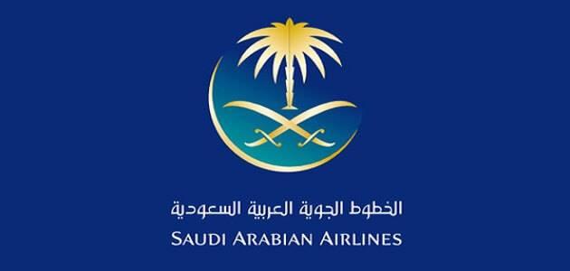 خدمة عملاء الخطوط السعودية الرقم الموحد لخدمة العملاء