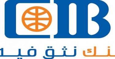 خدمة عملاء بنك cib مصر